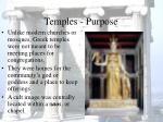 temples purpose