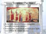 temples purpose1