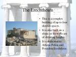 the erechtheum