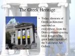 the greek heritage1