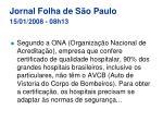jornal folha de s o paulo 15 01 2008 08h13