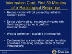 information card first 30 minutes of a radiological response