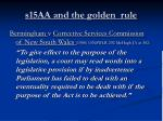 s15aa and the golden rule