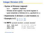 integer division 2 2