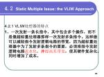 4 2 static multiple issue the vliw approach