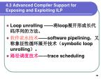 4 3 advanced compiler support for exposing and exploiting ilp