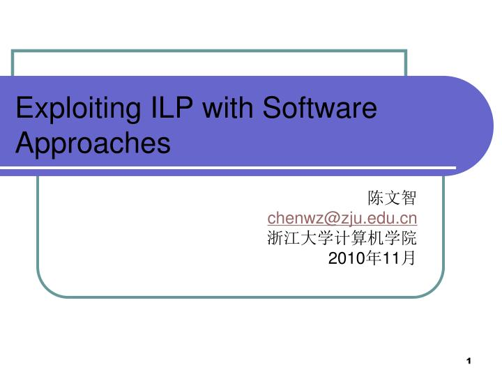 exploiting ilp with software approaches n.