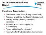 2011 contamination event review