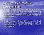 bachat lamp yojana scheme bly