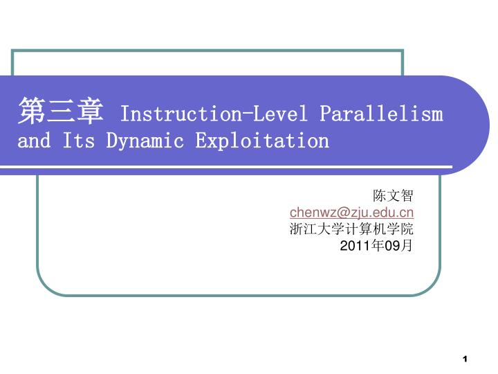 instruction level parallelism and its dynamic exploitation n.
