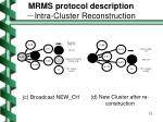mrms protocol description intra cluster reconstruction1