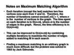 notes on maximum matching algorithm