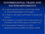 interregional trade and factor movements