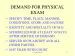 demand for physical exam