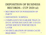 deposition of business records ccp 2020 d