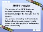 siop strategies