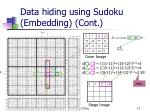 data hiding using sudoku embedding cont1