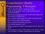 comprehensive quality programming 9 strategies