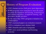 history of program evaluation
