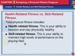 health related fitness vs skill related fitness