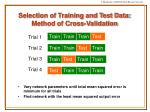 selection of training and test data method of cross validation