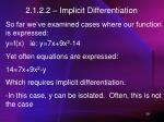 2 1 2 2 implicit differentiation