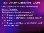 2 2 1 derivative applications graphs1