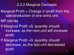 2 2 2 marginal concepts