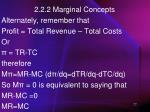 2 2 2 marginal concepts2