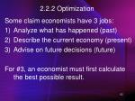2 2 2 optimization