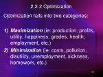 2 2 2 optimization1