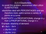 2 2 3 elasticities2