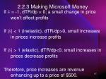 2 2 3 making microsoft money