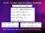 2 2 4 linear approximation example