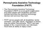 pennsylvania assistive technology foundation patf
