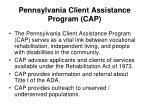 pennsylvania client assistance program cap