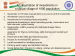 an iillustration of investments in a typical village of 1000 population