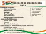 urban amenities to be provided under pura