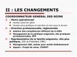 ii les changements7