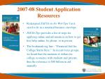 2007 08 student application resources2