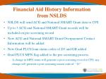 financial aid history information from nslds