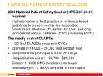 national patient safety goal 2009