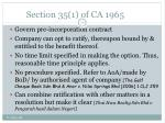 section 35 1 of ca 1965