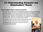 3 understanding students and stakeholders needs1