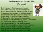 shakespearean sonnet 18 for real