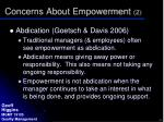 concerns about empowerment 2