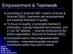 empowerment teamwork1