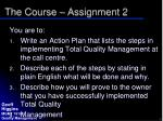 the course assignment 21