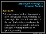 applying the concept to teaching english4