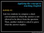 applying the concept to teaching english5